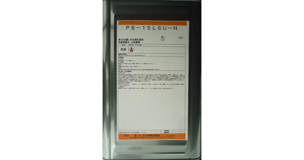 LSUシリーズ | 高引火点不水溶性切削油 | パレス化学