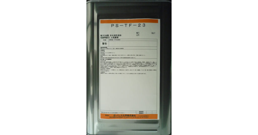 PS-TF-23 | 非塩素系,不水溶性タップ加工油 | パレス化学