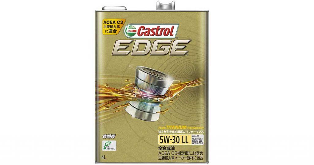 EDGE 5W-30 LL | ガソリン・ディーゼルエンジン両用油 | カストロール
