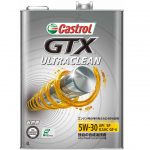 GTX Ultraclean 5W-30 | 4輪車用ガソリンエンジンオイル | カストロール